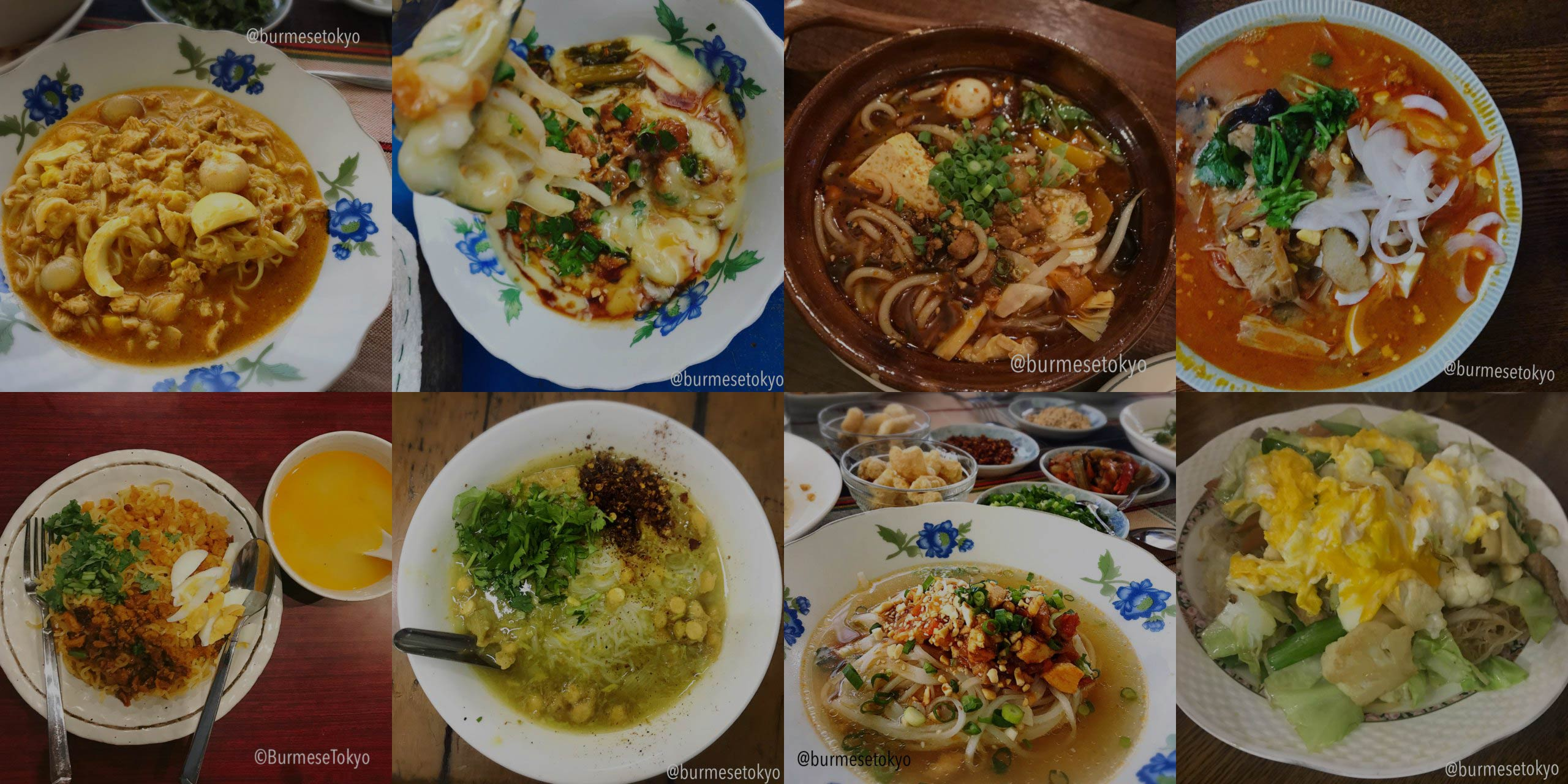 バーミーズ東京ミャンマーの麺料理紹介